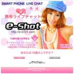 site-eshot